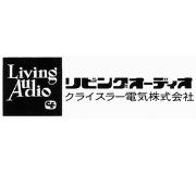LIVING AUDIO(リビングオーディオ)
