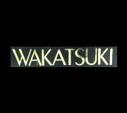 WAKATSUKI(若月製作所)
